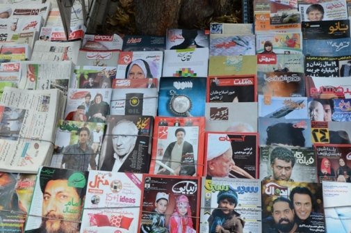 A newsstand in Isfahan, Iran. Photo: Shahram Khosravi